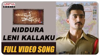 Niddura Leni Kallaku Full Video Song    Bilalpur Police Station Video Songs    Goreti Venkanna