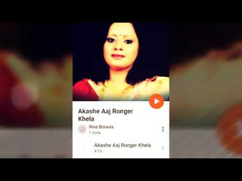 Akashe aj ronger khela ( cover by Rina Biswas)
