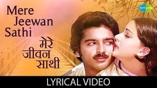 Mere Jeevan Saathi with lyrics | मेरे जीवन साथी