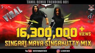 [DJ-X] Singari Mava Singakutty Mix - Tamil Folk Hits 2020 • EXCLUSIVE for fans
