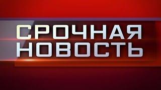 11.01.2017 | ПОСЛЕДНИЕ НОВОСТИ ТУ-154 | РАЗБОР ПРИЧИН ТРАГЕДИИ!