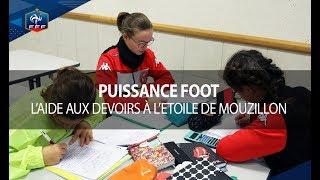 Puissance Foot : L'accompagnement scolaire en lumière avec l'Etoile Mouzillonnaise