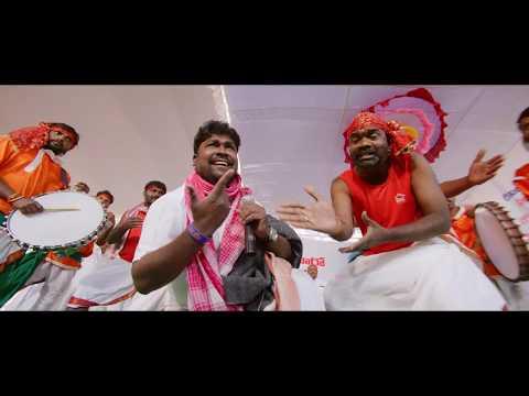 Mera Bharath Mahan Movie 4th Video Song