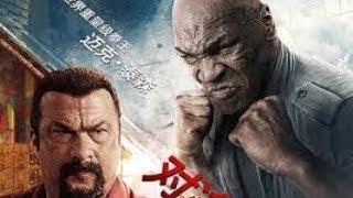 Китайский продавец (2017) Майк Тайсон против Стивена Сигала БОЕВИК