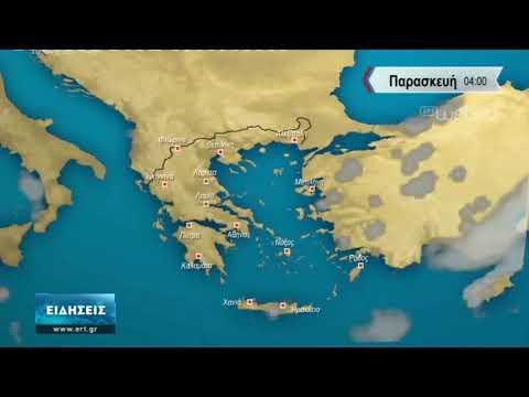 ΔΕΛΤΙΟ ΚΑΙΡΟΥ με τον Σάκη Αρναούτογλου | 07/04/2020 | ΕΡΤ