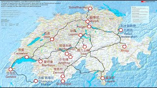 瑞士鐵道行 1991 Swiss Rail Travel