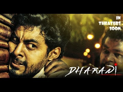 Dharani official video I Aari, Ajay Krishna, Kumaravel I Guhan Sambandham I Melody Movies