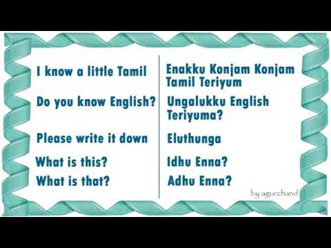 Learn Tamil through English - Survival phrases