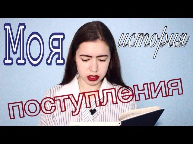 Петровский колледж фото 4
