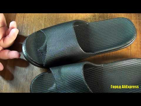Домашние тапочки Xiaomi Youpin. Мягкие нескользящие шлепанцы для мужчин и женщин. Лоферы унисекс