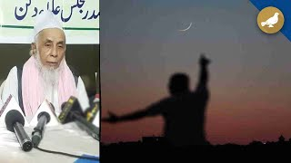 Eid on Monday as moon not sighted today - Download this Video in MP3, M4A, WEBM, MP4, 3GP