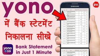 How to download bank statement from yono sbi app in Hindi - स्टेट बैंक का स्टेटमेंट निकालना सीखे  RANI RAMPAL (HOCKEY) PHOTO GALLERY  | IMAGE.SCOOPWHOOP.COM  EDUCRATSWEB