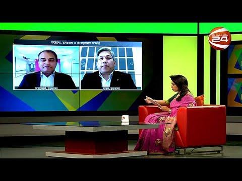 করোনা,হৃদরোগ ও ব্যবস্থাপনার দক্ষতা | সুরক্ষায় প্রতিদিন |  11 April 2021