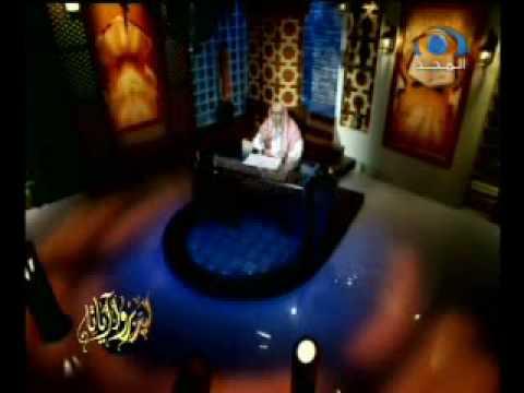 ليدبروا آياته- الحلقة 24 ب -أ.د. ناصر العمر – رمضان 1430