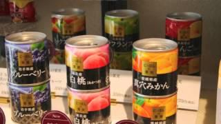 ROJI日本橋イメージ映像