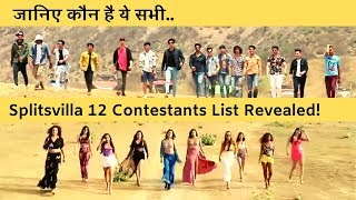 splitsvilla 12 contestants - TH-Clip