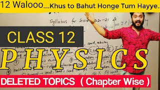 CBSE New Syllabus 2021|Cbse Syllabus Reduced |Physics Class 12 Deleted Topics | AnuragTyagi Analysis