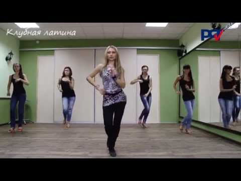 Танцевальный семинар \