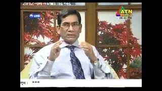 Health Program on ATN Bangla Part 2 Guest Prof. M. Nazrul Isalm