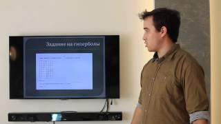 Подготовка к ОГЭ по математике. Графики