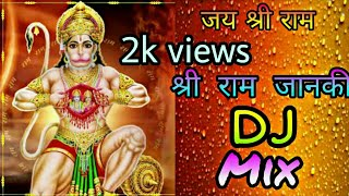 dj sagar rath bhakti song - Free Online Videos Best Movies