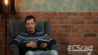 """1. Обзор книги Филипа Котлера """"Маркетинг от А до Я"""""""