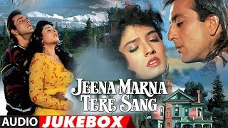 Jeena Marna Tere Sang Hindi Film Full Album (Audio