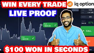 How to Win Every Trade in IQ Option with Proof | Truth Exposed