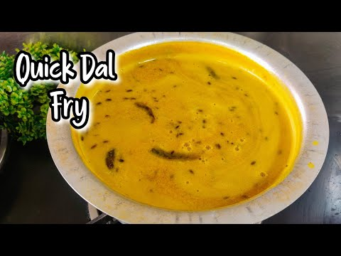 Quick Dal Fry Recipe | Daily Cooking | DaalPani