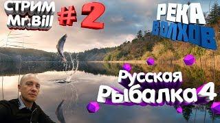 #Русская рыбалка 4#Russian Fishing 4 #р. Волхово  #Ловим на спиннинг с лодки)