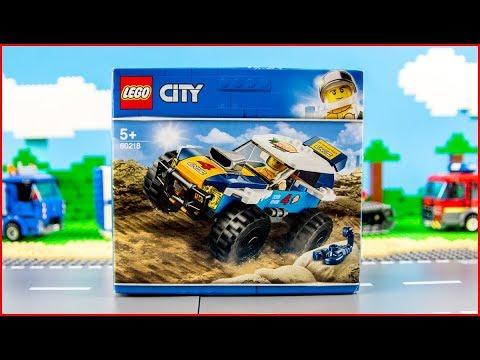 Vidéo LEGO City 60218 : La voiture de rallye du désert