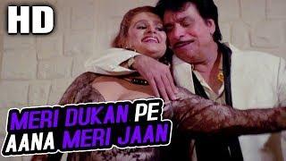 Meri Dukan Pe Aana Meri Jaan   Sudesh Bhosle   Pyar Ka