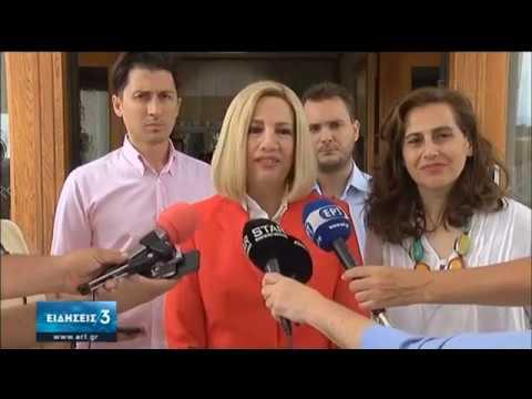 Συνεχίζονται οι αντιδράσεις από τα κόμματα για το ζήτημα της Αγίας Σοφίας | 13/07/2020 | ΕΡΤ