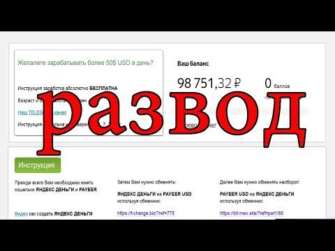 Антон громов бинарные опционы