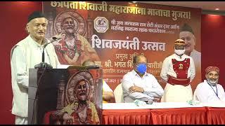 19.02.2021 : श्री जय जलाराम राम रोटी भंडार ट्रस्ट व नरसिंह स्वराज रक्षक फाउंडेशनच्या वतीने आयोजित शिवजयंती समारोह संपन्न;?>