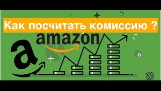 Амазон бизнес | Amazon заработок | Дропшиппинг обучение