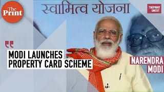 Historical move to transform rural India: PM Modi launches property card - Download this Video in MP3, M4A, WEBM, MP4, 3GP