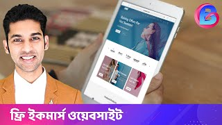 How to Create Free E-commerce Website in Bangla? - (2019 Edition)