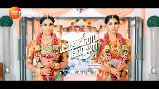 serial promo zee tamil - TH-Clip