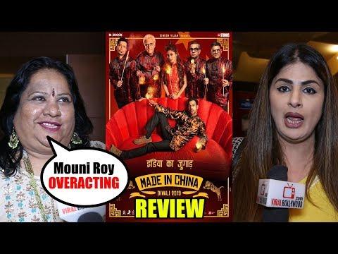 Made In China Movie Review   Rajkummar Rao, Mouni Roy, Boman Irani