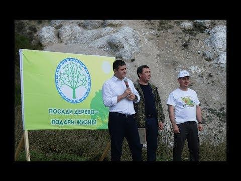 На территории Архангельского лесничества (Уршакское участковое лесничество) прошло центральное республиканское мероприятие в рамках Всероссийской акции «Живи, лес!»