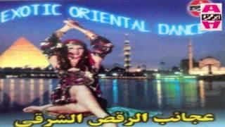 3aga2b El Raks El Shar2e - Table 3la Kefe / عجائب الرقص الشرقي - طبله علي كيفك