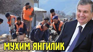 ПРЕЗИДЕНТ КИШЛОКДА МУХИМ ЯНГИЛИК