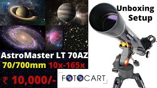 Celestrion Astromaster Lt 70Az Refractor Telescope Hindi Review,Celestron 21074