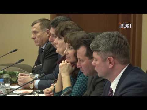 На городском совете депутаты рассмотрели ряд важных вопросов