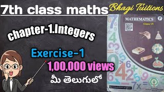 7th class maths in telugu||chapter-1 Integers||Exercise-1
