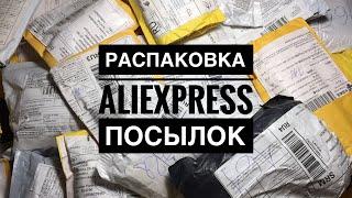 Покупки для маникюра с AliExpress