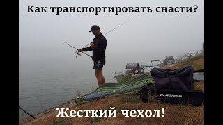 Чехлы акрополис для рыбалки в спб