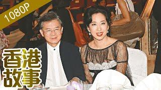【豪門婚姻是緣于愛情還是刻意安排?——朱玲玲】香港故事 粵語版