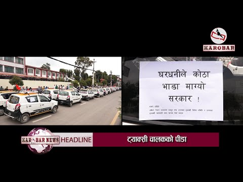 Cabbies Stage Protest In Kathmandu